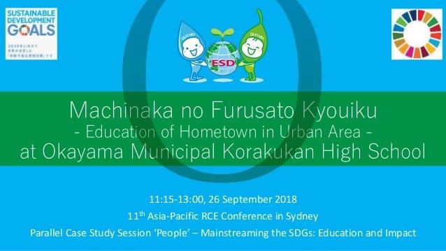 Machinaka no Furusato Kyouiku - Education of Hometown in Urban Area - at Okayama Municipal Korakukan High School 11:15-13:...
