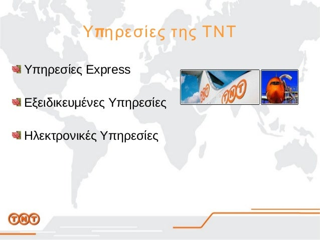 tnt case study Controlled studies of human tnt exposure and cancer, by  the available  literature on the carcinogenic effects of tnt in humans includes several case.