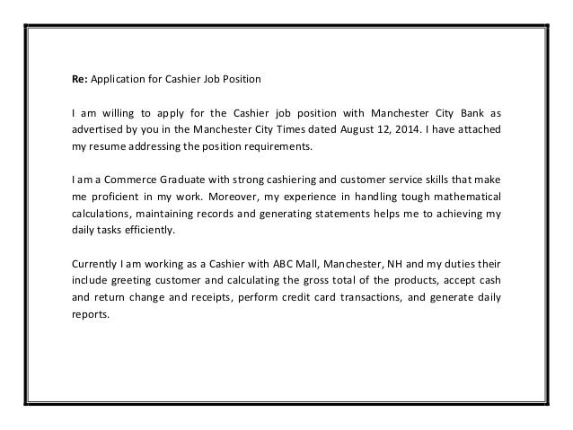Cashier cover letter sample pdf for Cover letter examples for cashier position