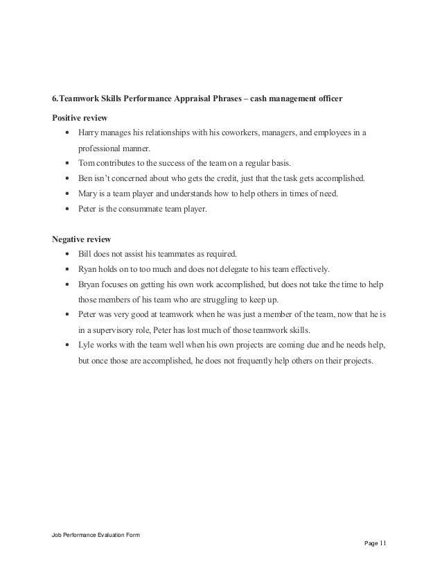 job performance evaluation form page 10 11 6teamwork skills performance appraisal phrases cash management - Cash Management Skills