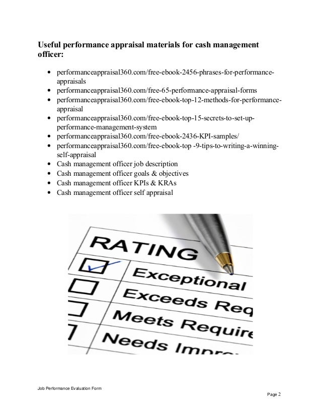 Cash management officer performance appraisal