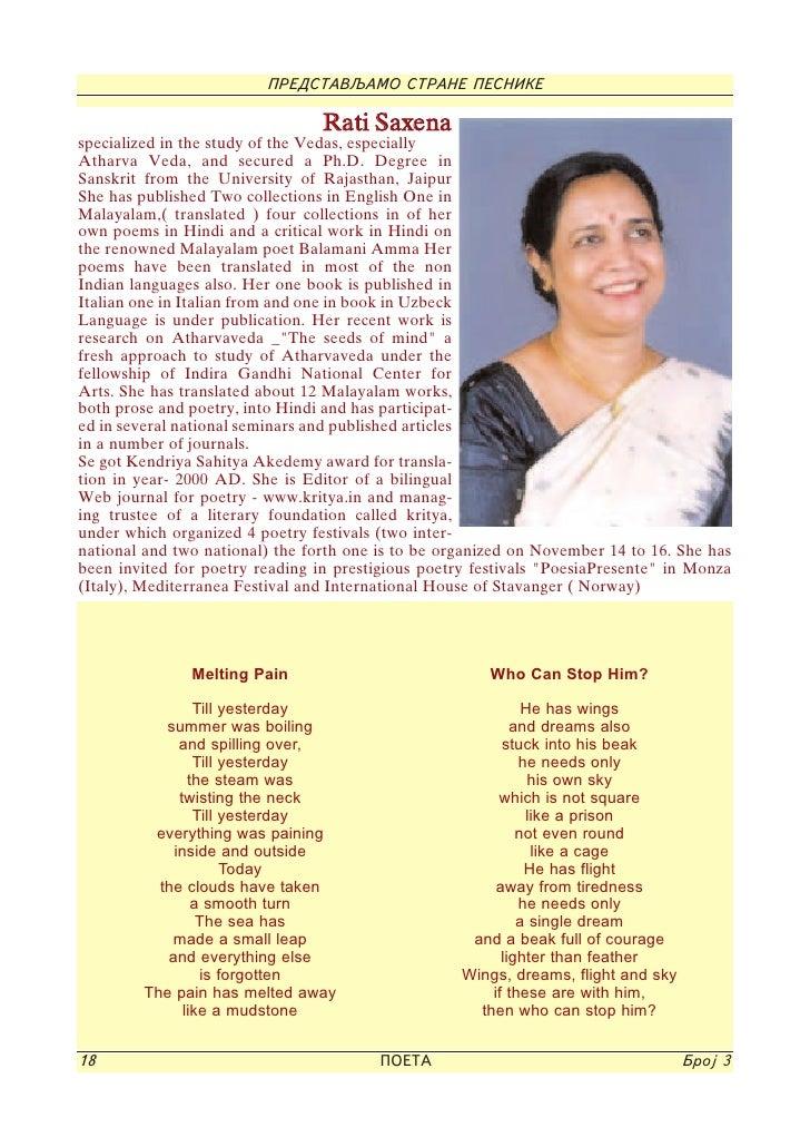 WikiZero - Vishnunarayanan Namboothiri