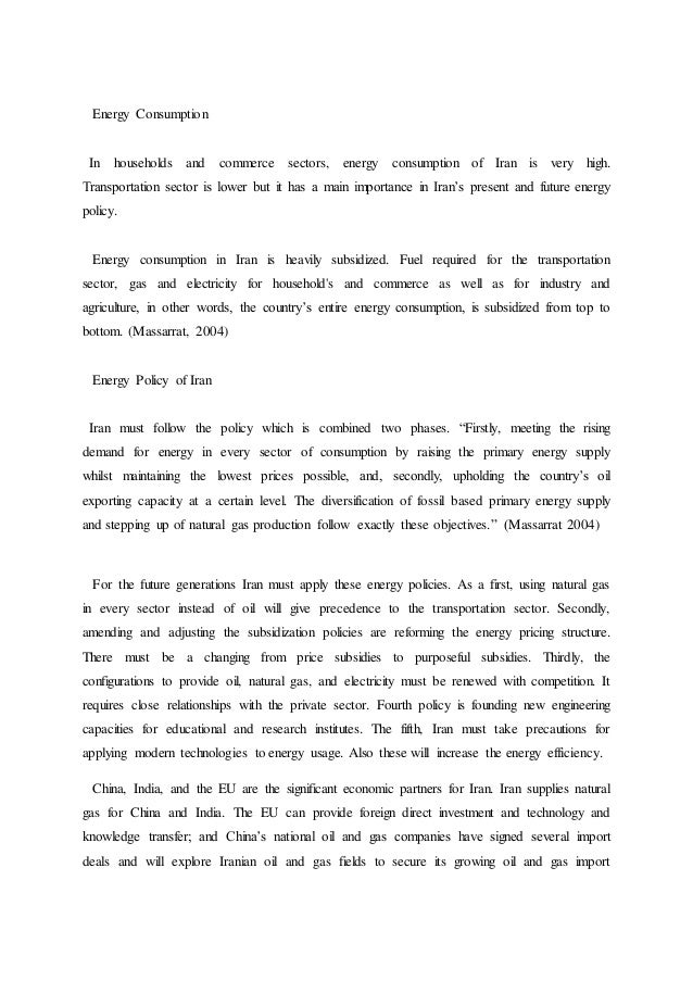 essay on christmas tree for sale