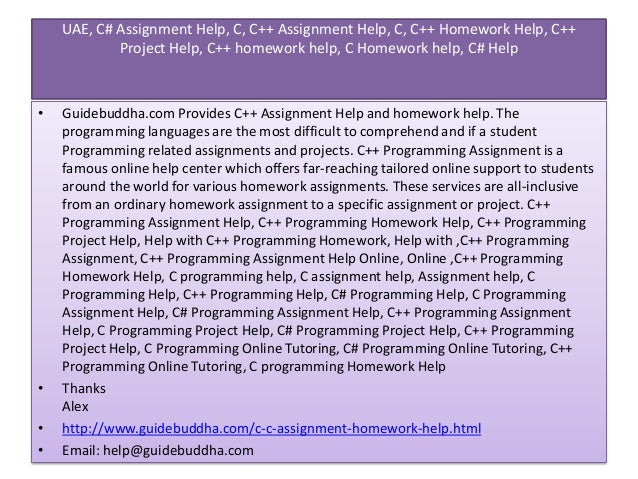 essay on c++ programming Ans1 unique features of c++ : encapsulation: it is the process of combining data and functions into a single unit called class using the method o.
