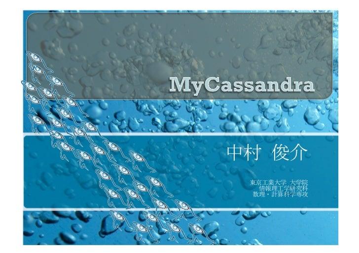 (24)• @sunsuk7tp•         /P.A. WORKS              /•               CS M2•         :      : HPC         TSUBAME   ...