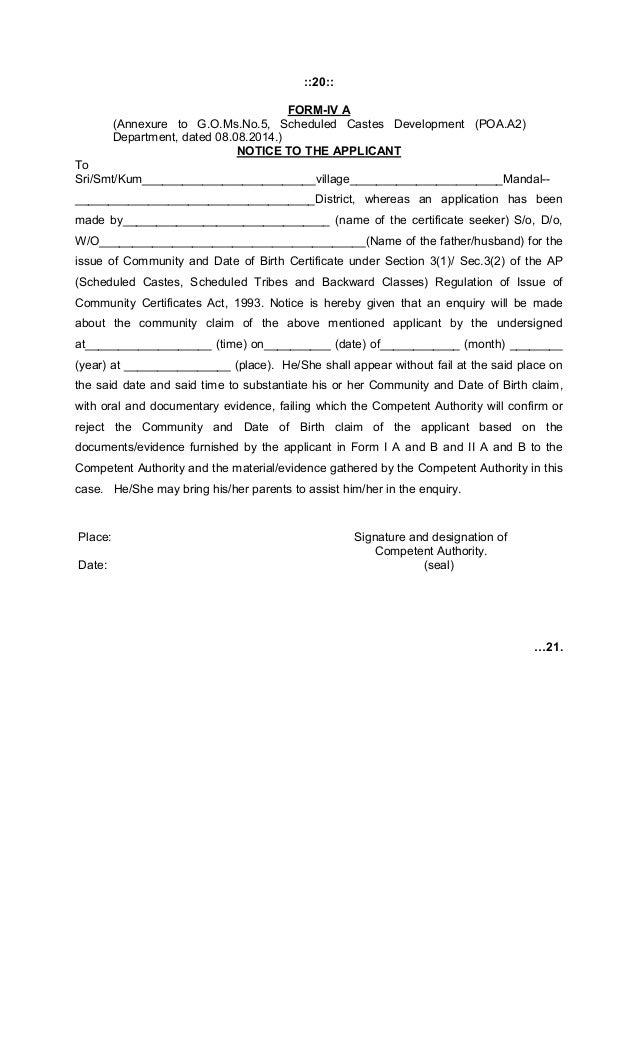 Caste certificates go5 pdf