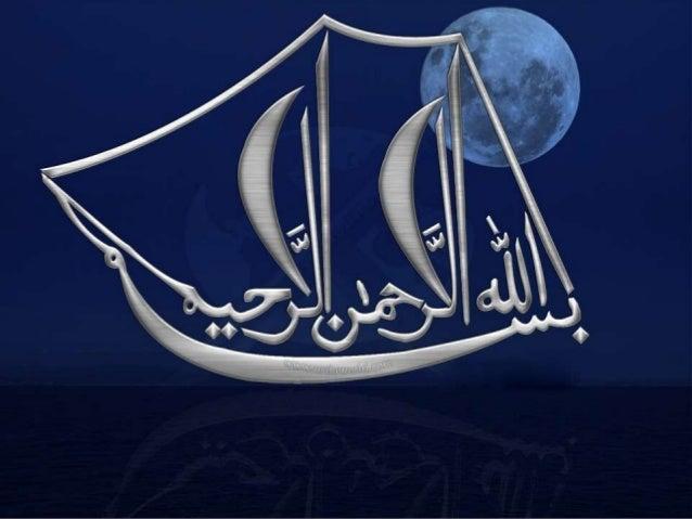 Presented by: M.Bilal Yousaf 12-MT-17