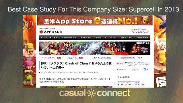 Best Case Study For This Company Size: Supercell In 2013