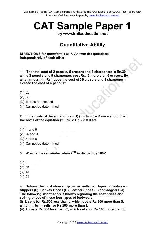 Sample aptitude test of mba karachi university | test (assessment.