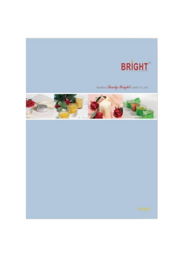 Qingdao Surely Bright Candle Co LTD  Catalog