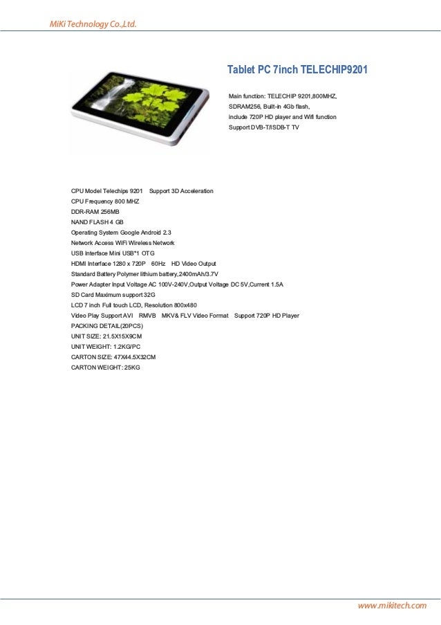 Catalog of tablet PC and netbook supplier manufacturer