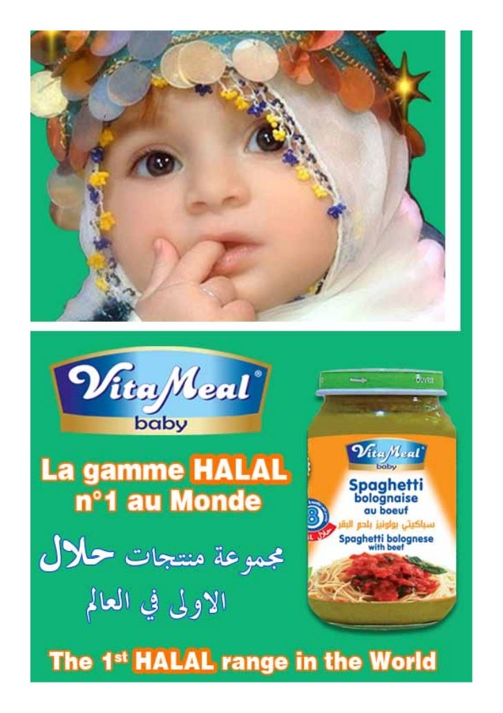 AGRO-FOOD INDUSTRIE     Marrakech - Morocco                           AGRO-FOOD INDUSTRIE est le 1er fabricant mondial d'a...