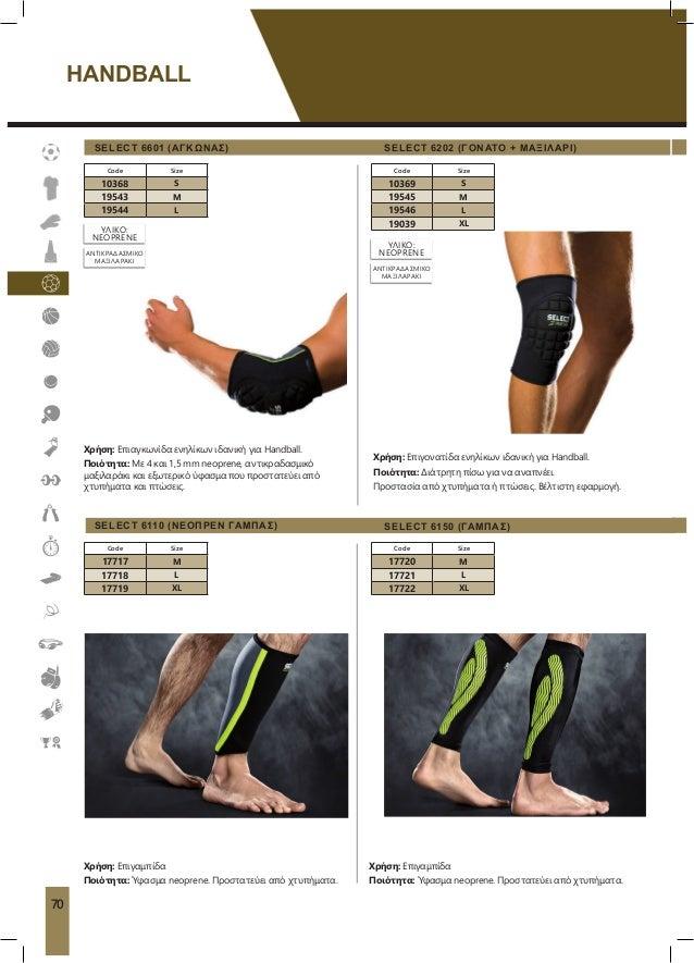 Χρήση: Επιαγκωνίδα ενηλίκων ιδανική για Handball. Ποιότητα: Με 4 και 1,5 mm neoprene, αντικραδασμικό μαξιλαράκι και εξωτερ...