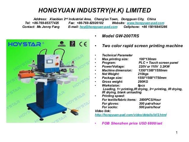 HONGYUAN INDUSTRYHK LIMITED Address Xiaobian 2nd Industrial Area