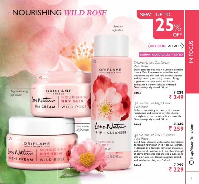 Catalogue 2016 pdf february oriflame
