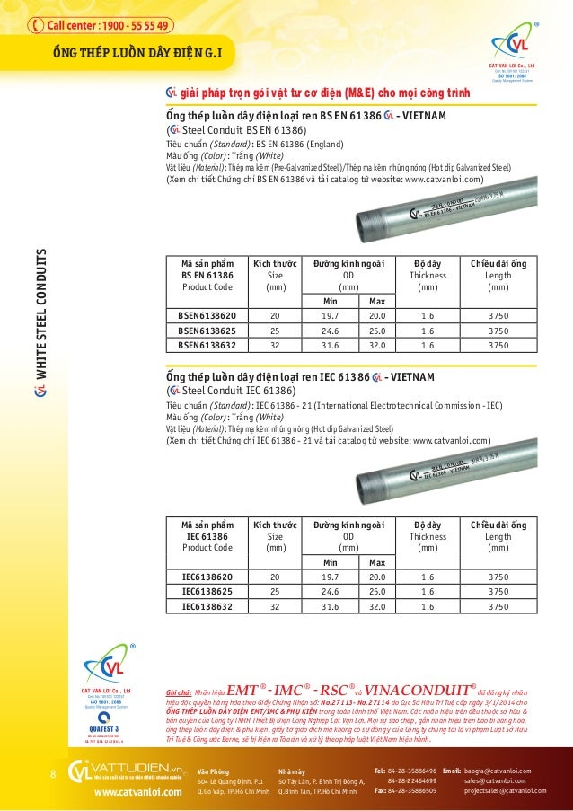 catalogue cvl steel conduit - flexible conduit