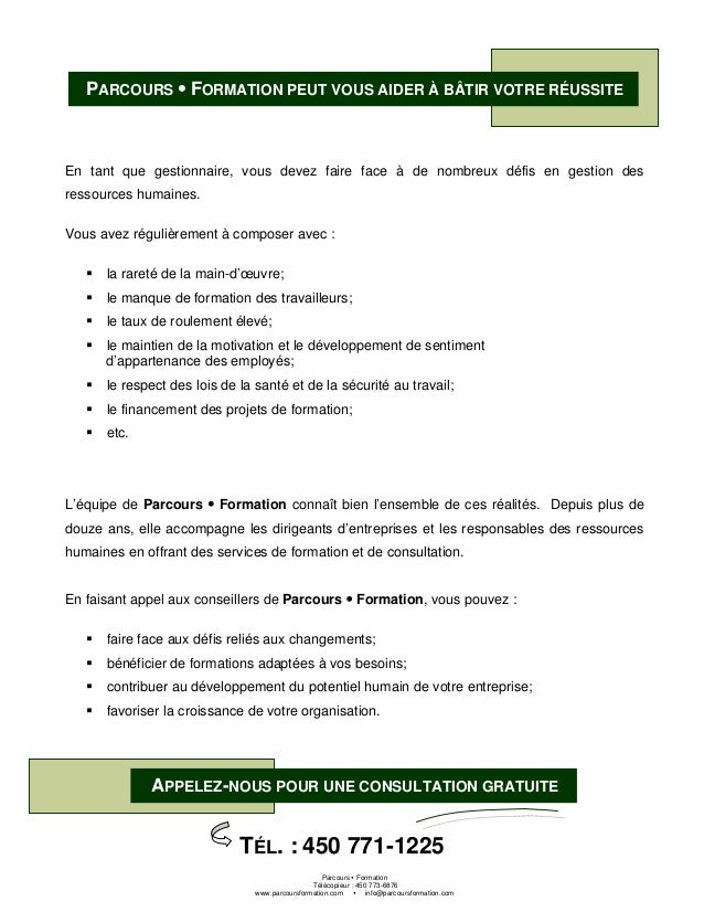 Catalogue gestion rh20091123 Slide 2