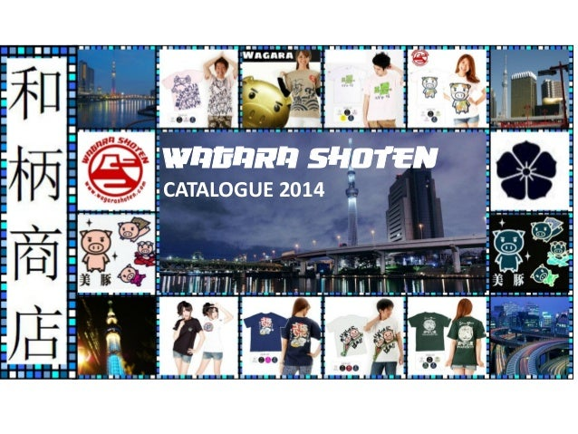 WAGARA SHOTEN CATALOGUE 2014