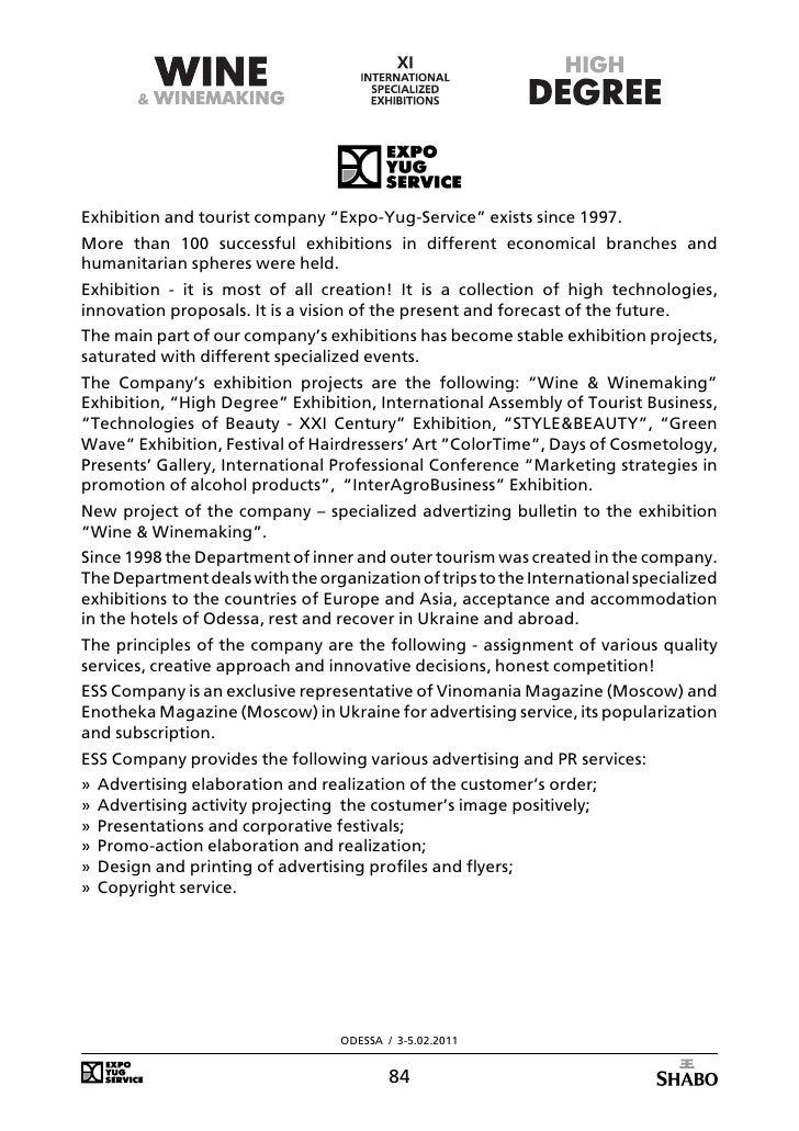 assistant winemaker cover letter cover letter for pharmacy
