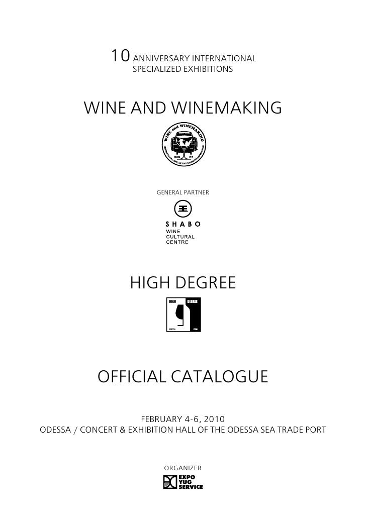 10 ANNIVERSARY INTERNATIONAL                     SPECIALIZED EXHIBITIONS             WINE AND WINEMAKING                  ...
