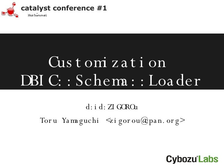 Customization  DBIC::Schema::Loader d:id:ZIGOROu Toru Yamaguchi <zigorou@cpan.org>