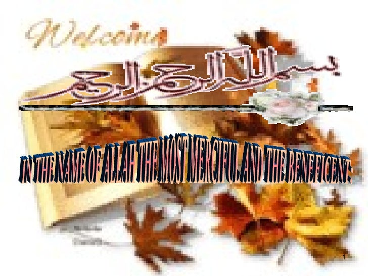 IN THE NAME OF ALLAH THE MOST MERCIFUL AND THE BENEFICENT: