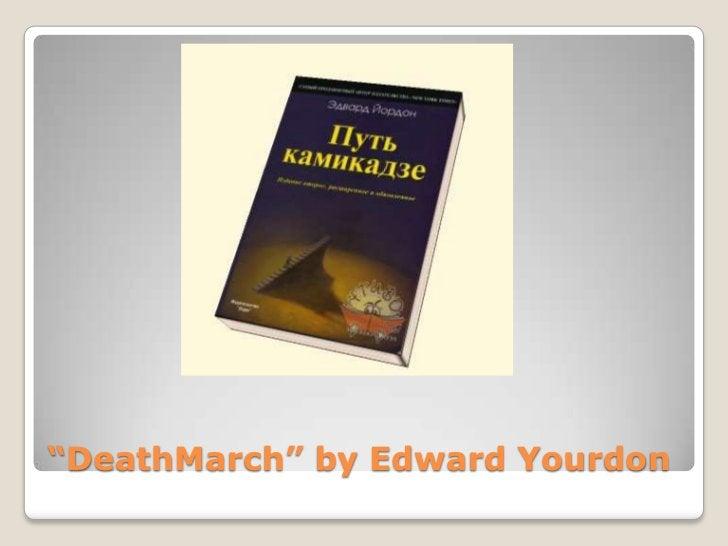 """""""DeathMarch"""" by Edward Yourdon"""