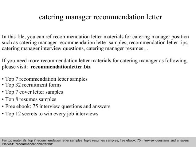 Catering manager recommendation letter