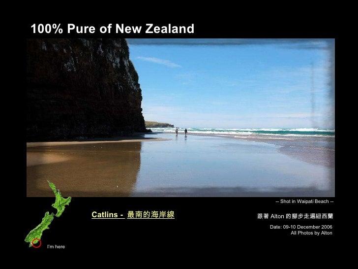 Date: 09-10 December 2006 All Photos by Alton 100% Pure of New Zealand 跟著 Alton 的腳步走遍紐西蘭 Catlins -  最南的海岸線 I'm here -- Sho...
