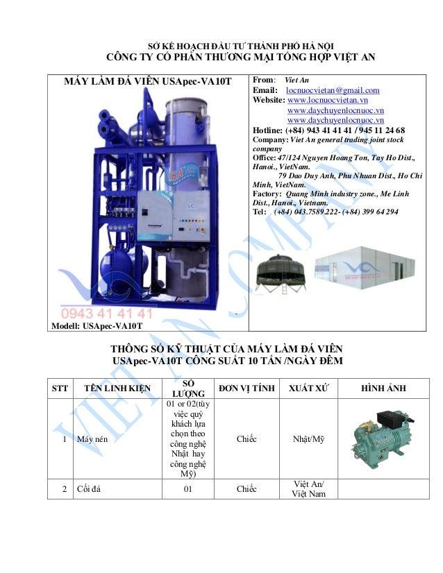 MÁY LÀM ĐÁ VIÊN USApec-VA10T ` Modell: USApec-VA10T From: Viet An Email: locnuocvietan@gmail.com Website: www.locnuocvieta...
