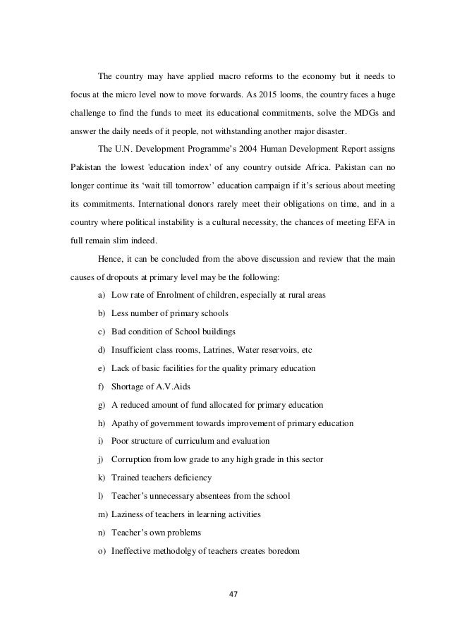 Essay on teacher for primary students