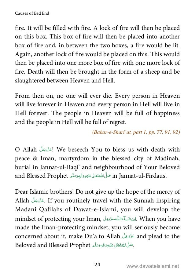 Islamic Book in English: Causes for a bad end