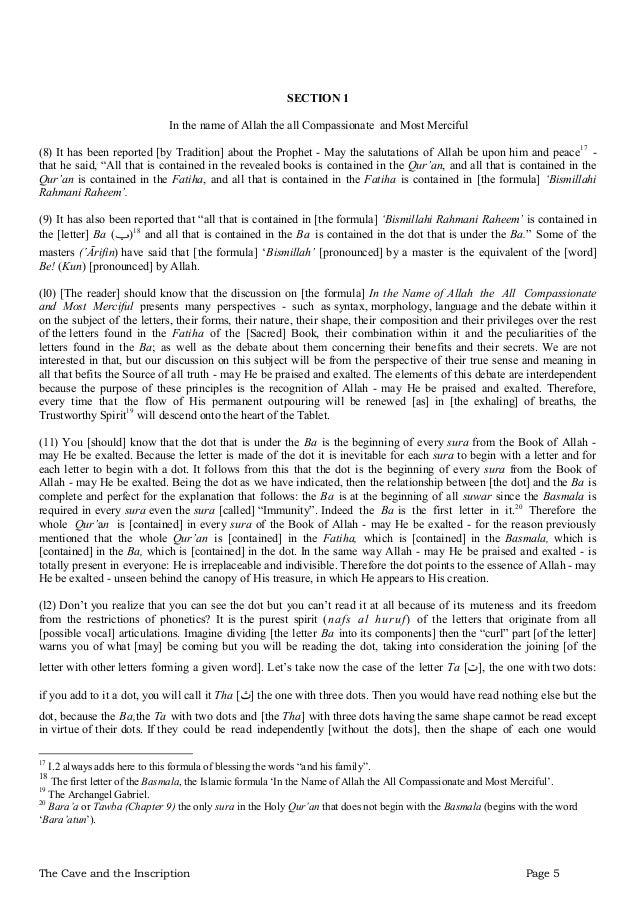 Cave and the Inscription by Shaykh Abdul Kareem al-Jili (qs)
