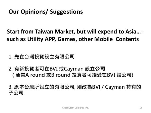 CyberAgent Ventures, Inc. 13Our Opinions/ SuggestionsStart from Taiwan Market, but will expend to Asia…-such as Utility AP...