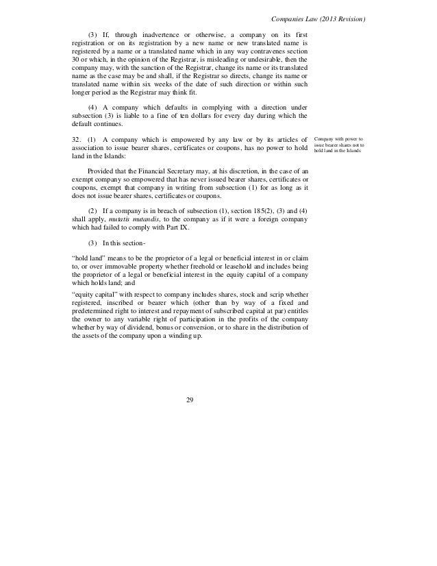 Cayman Islands Companies Law