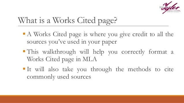 what is work cited page