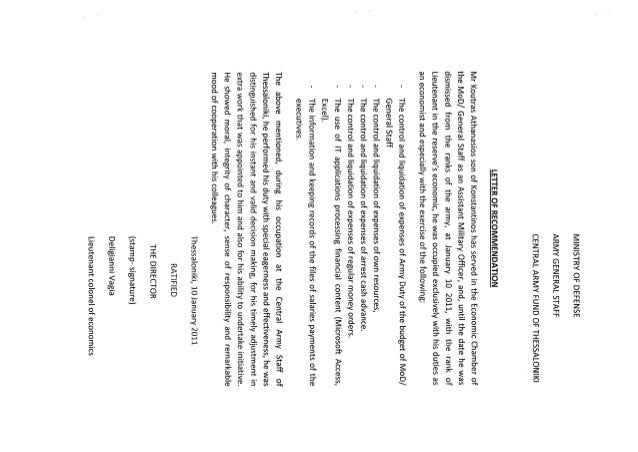 Reference Letter_Greek Army