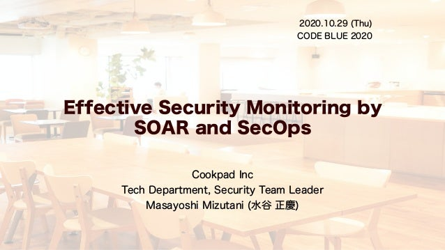 [CB20] Effective Security Monitoring by SOAR and SecOps by Masayoshi Mizutani