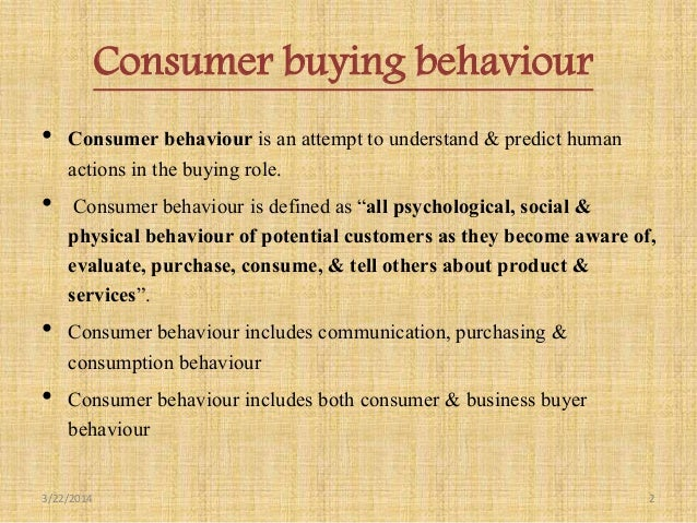 consumer bahaviour in buying shampoo 2012-8-2  this is a research report on to study the consumer buying behavior towards organised fmcg retail outlets by tanvir khan in internship reports category search and upload all types of to study the consumer buying behavior towards organised fmcg retail outlets projects for mba's on managementparadisecom.