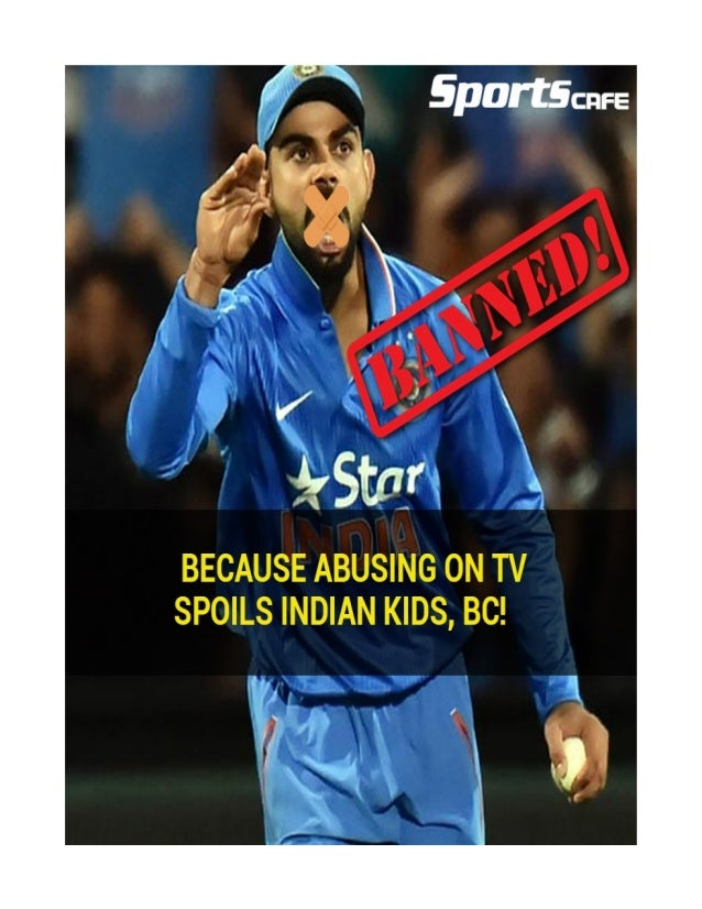 When the censor board decided to ban Indian Cricketers!