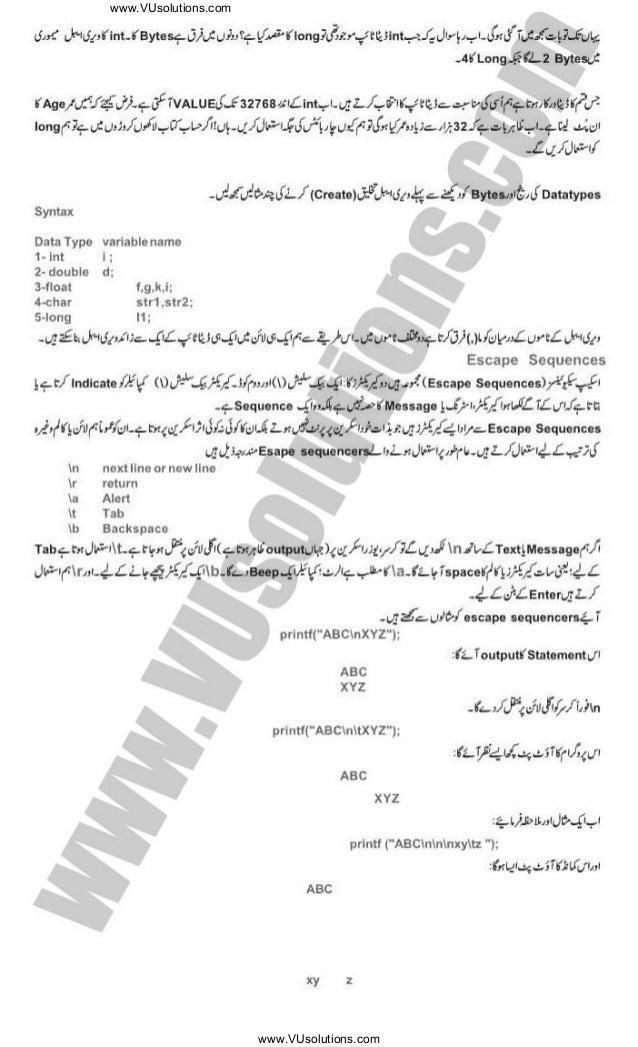 English Learning Book In Urdu Pdf Free Download armus bueno spain video9