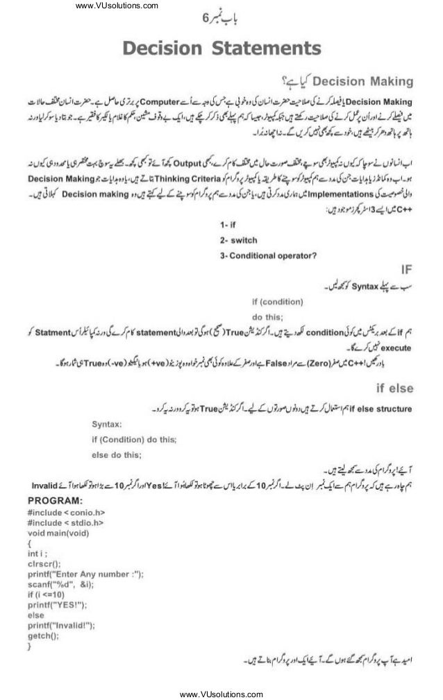 Object Oriented Programming Concepts In Urdu Pdf