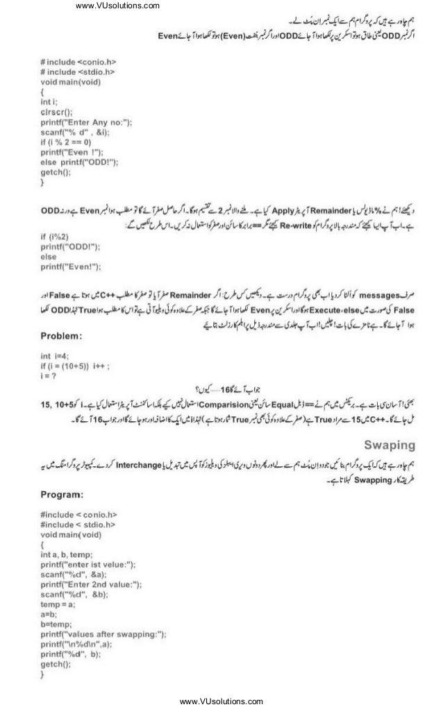C++ Book In Urdu Easy Tutorial Download Pdf