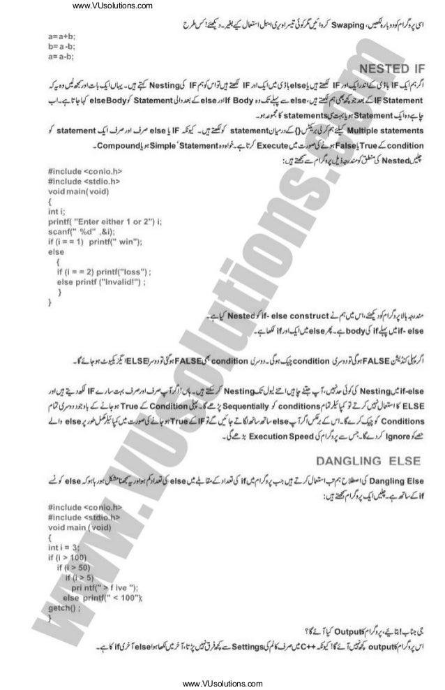 C++ Learning Tutorial Urdu Book In Pdf