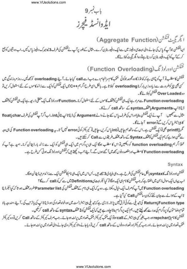 urdu learning book pdf download