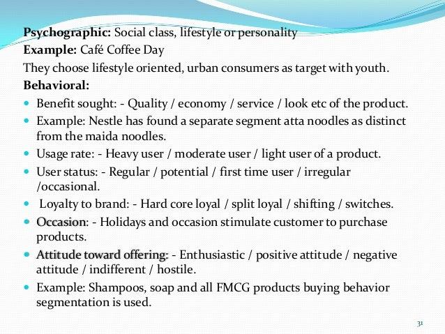 Fair And Handsome Cream | Marketing