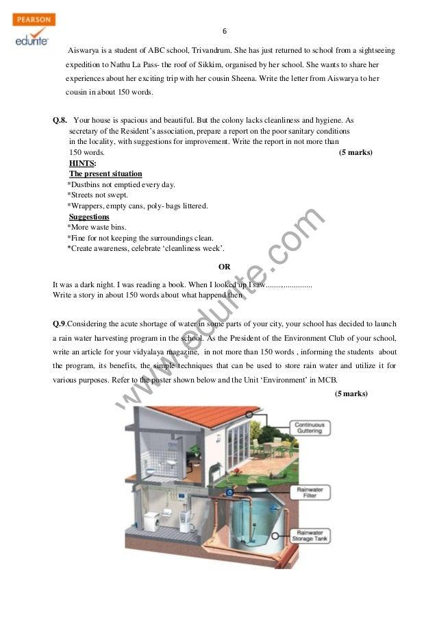 Class 10 Cbse English Communicative Sample Paper 2013 Model 2