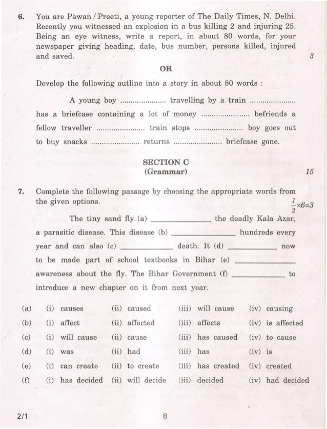 english language and literature question paper English language and literature keep learning  saturday, 25 june 2016 ugc net december 2015 question paper with answers - english english paper - ii.