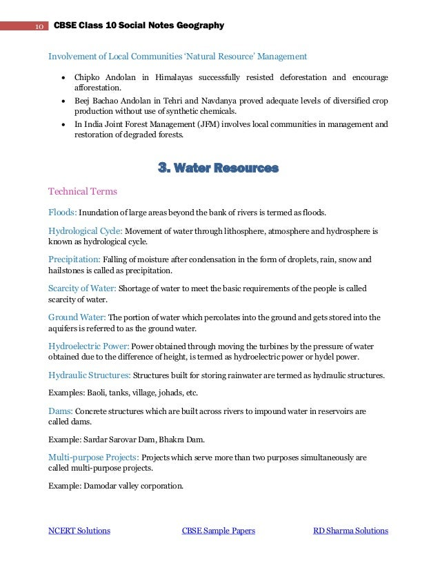 10 social science usp geography notes At studymozcom, we have perfect social science history class 10 hots and important questions social science class 10 hots important question papers,ncert.