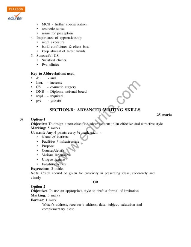 cbse class 12 english functional sample Sample papers 2015 sample questions and design of question paper for board exams session 2014-2015 class x (sample papers) class xii (sample papers) english communicative english language and literature mathematics science social science accountancy biology biotech business studies chemistry computer science creative.